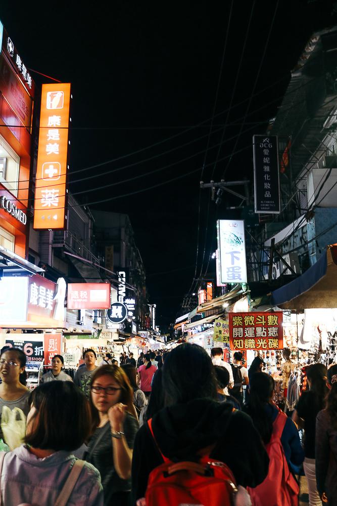 Shilin Night Market, Taiwan